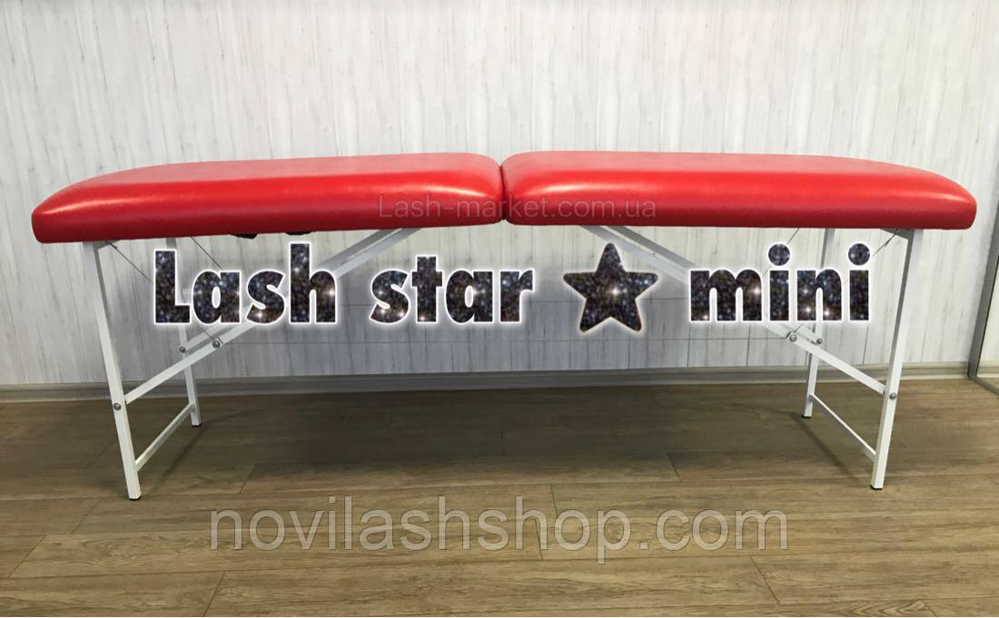 Кушетка косметологічна LASH STAR MINI - червоний