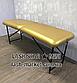 Косметологическая кушетка  LASH STAR MINI - золото, фото 3
