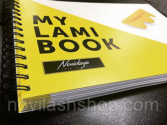 """Блокнот лешмейкера """"MY LAMI BOOK""""(А4) для ламинирования ресниц"""