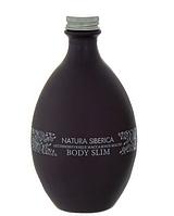 Тонизирующее массажное масло для тела Passion Sauna&Spa Natura Siberica ,300 мл