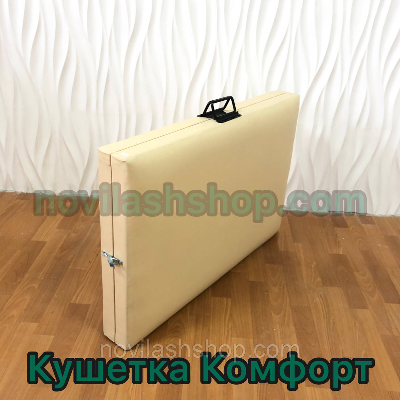Косметологическая кушетка\массажный стол - Комфорт