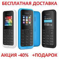 2120d85977abb Nokia 105 в Украине. Сравнить цены, купить потребительские товары на ...