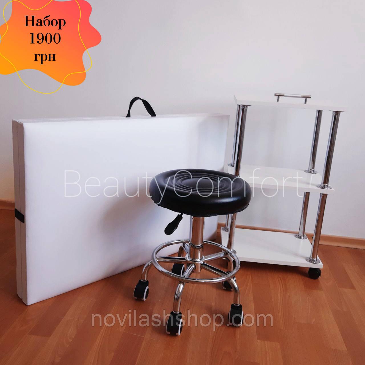 Набор «Кушетка+тележка+стул без спинки» №1