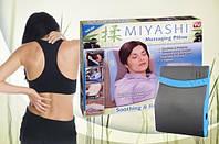 Массажная подушка Miyashi для спины, шеи, ног