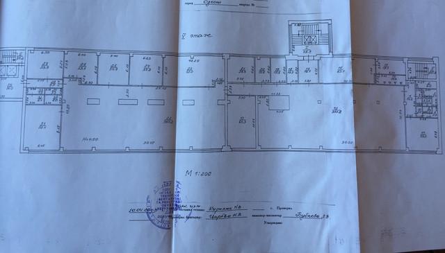 Продажа офисов в Одессе