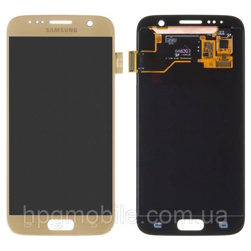 Дисплей для Samsung Galaxy S7 G930, модуль в сборе (экран и сенсор), золотистый, оригинал