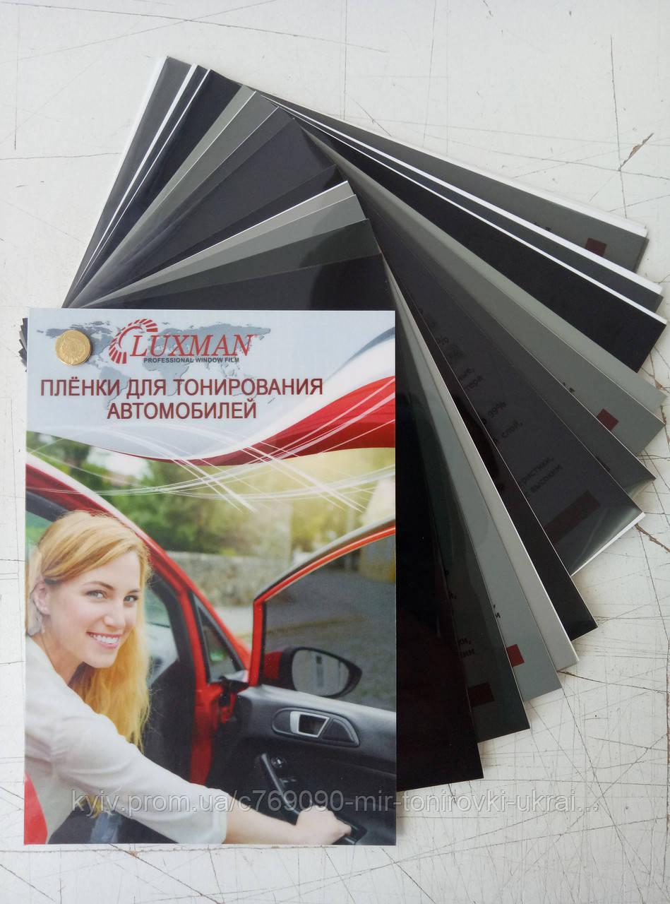 Каталог автомобильных пленок Luxman