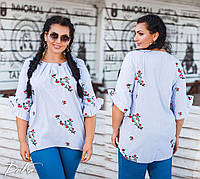 Женская стильная блузка в полоску №486 (р.50-56) голубой, фото 1
