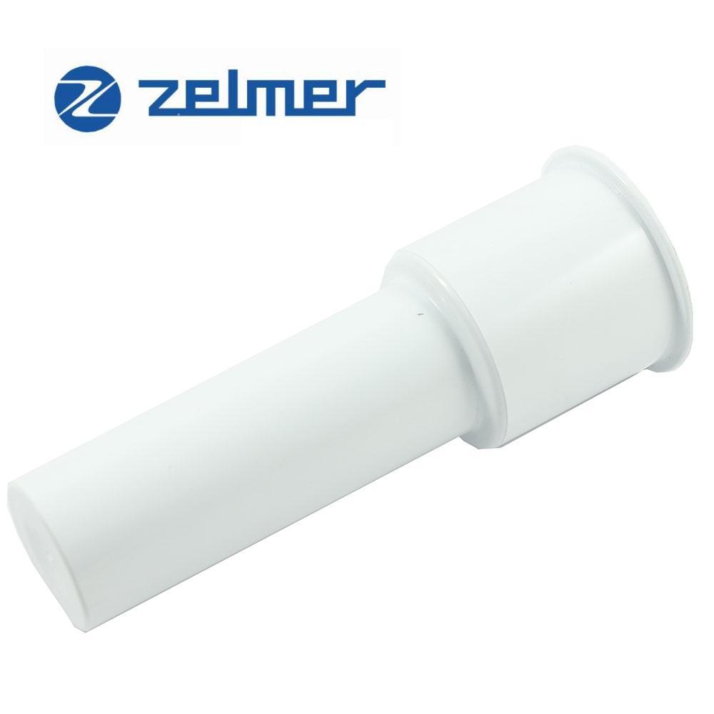 Толкатель для мясорубки Zelmer 886.0056