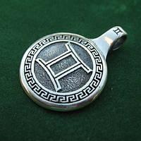 Cеребряный подвес знак Зодиака Близнецы, фото 1