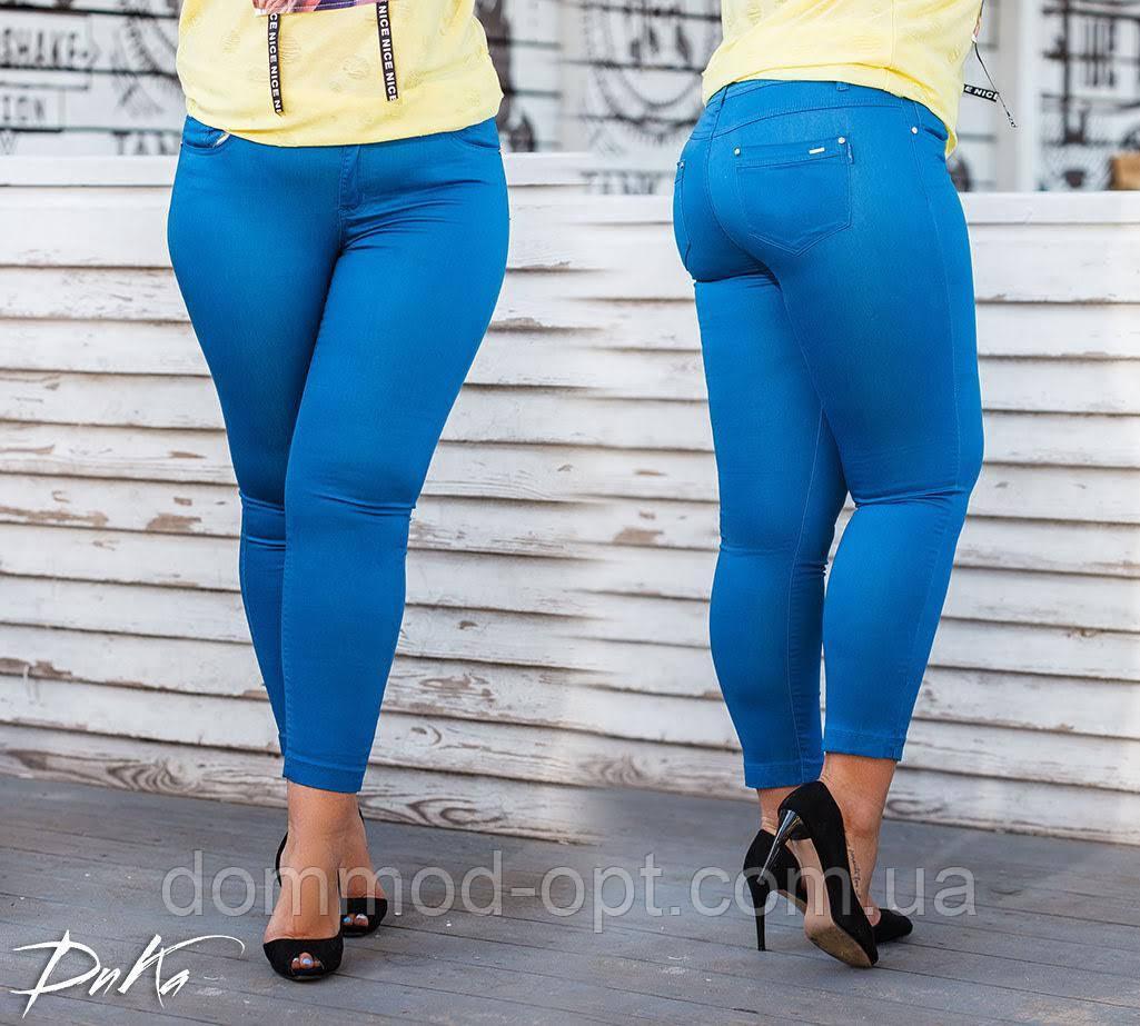 Женский стильные капри большого размера №9373.1 (р.46-60) джинс