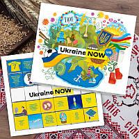 """Шоколадний набір """"Ukraine Now"""" 150 г, фото 1"""
