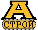А-СТРОЙ - центр спецтехники