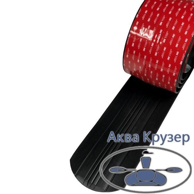 Захист кіля АрморКиль 225 см для пластикової човни, RIB або катери, колір чорний