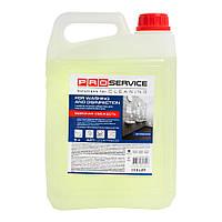 Средство универсальное для чистки и дезинфекции Морская Свежесть PRO service 5 л (25474600)