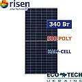 Cолнечная панель Risen RSM144-6-340P Half Cell 5ВВ поликристалл