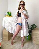 Женская пляжная белая накидка на купальник XL-3XL
