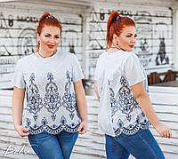 Женская стильная блузка в полоску №1568 (р.46-56) синий