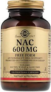 Solgar NAC 600 mg 120 капсул (Солгар НАК 600мкг) Н-Ацетилцистеин, N-ацетил-L-цистеин (NAC)