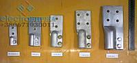 Лопатка трансформаторная, контактный зажим тм, Зажим ТМ к трансформатору, контактный зажим М27, М33, М42, М48, М72