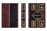 Книга элитная серия подарочная BST 860215 150х225х51 мм Рюриковичи в кожаном переплете
