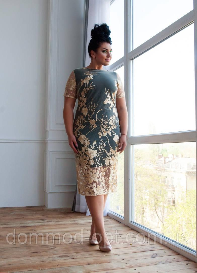 Женское нарядное вечернее платье №41.177/1 (р.50-56)