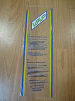 Полипропиленовый пакет с печатью VAP