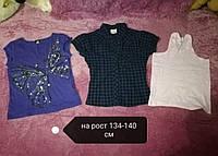 Пакет,комплект вещей для девочки ростом 134-140 см