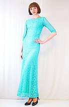 Шикарное нарядное утонченное красивое длинное гипюровое облегающее платье 42 44 46 48 50, фото 3