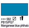 Краска акриловая AMSTERDAM, 20мл (582) Марганец фталово-синий, Royal Talens,  17045820,  8712079347901