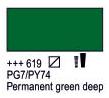 Краска акриловая AMSTERDAM, 20мл (619) Перм. зеленый темный, Royal Talens,  17046190,  8712079342968