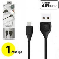 Кабель USB - iPhone (Lightning) Remax Lesu RC-050i, черный, 1 метр, шнур лайтнинг для зарядки айфона