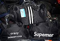 Женские спортивные универсальные сумки с ремешком на плечо 43*26 см