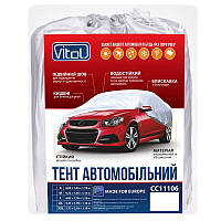 Тент автомобильный Vitol CC11106 S серый Polyester 406х165х119 седан (F 170T/CC11106 S)