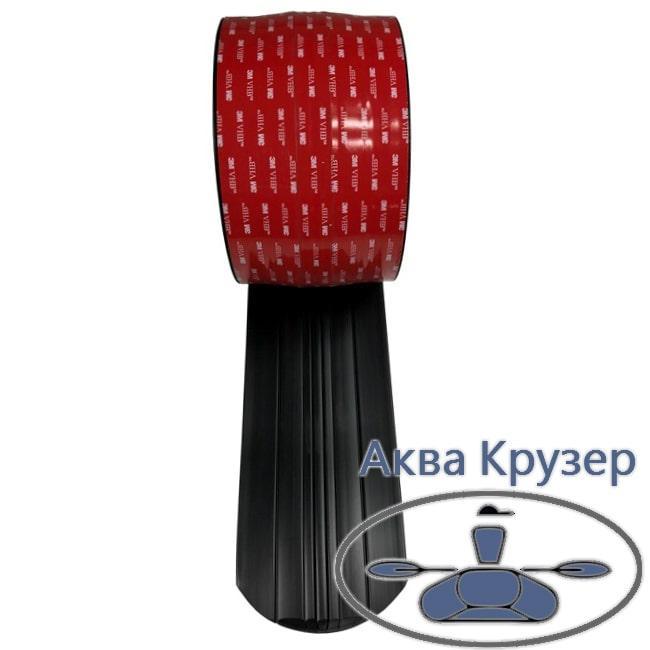 Захист кіля АрморКиль 275 см для пластикової човни, RIB або катери, колір чорний