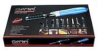 Набор для укладки волос стайлер Gemei Gm-4833 10в1 , фото 1