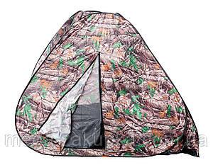 Палатка летняя автомат для туризма и рыбалки с москитной сеткой 2*2м