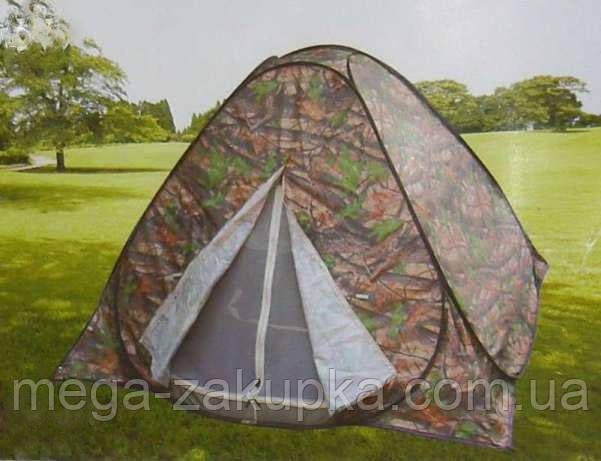 Палатка летняя автомат для туризма и рыбалки с москитной сеткой 2.5*2.5м