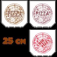 Коробки для пиццы, 250х250х37, с логотипом, белые