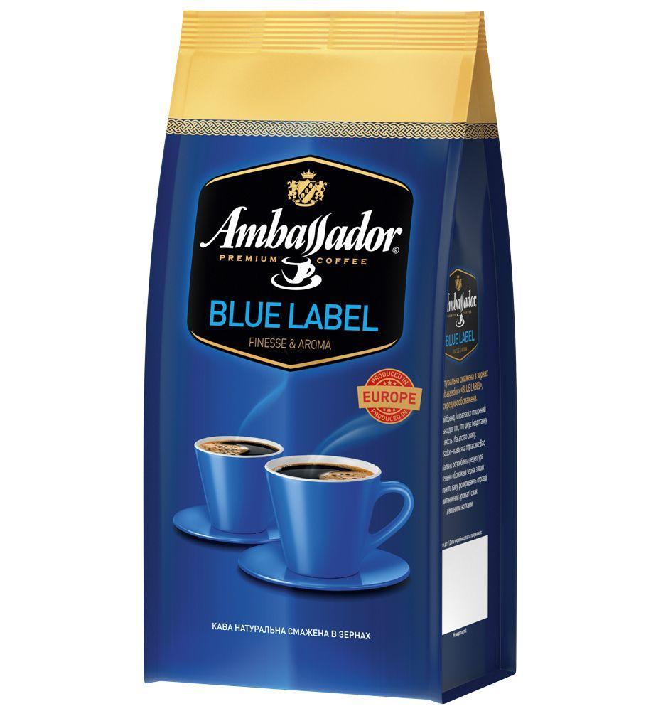 Кофе зерновой Ambassador Blue Label 1000 грамм