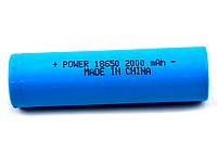 Аккумулятор Power 18650 3,7 2000mAh
