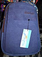 Котоновый синий рюкзак городской и школьный 30*43 см