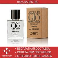 Giorgio Armani Acqua di Gio PROFUMO EDP 50 ml TESTER (парфюмированная вода Джорджио Армани Аква ди Джио Профумо тестер)