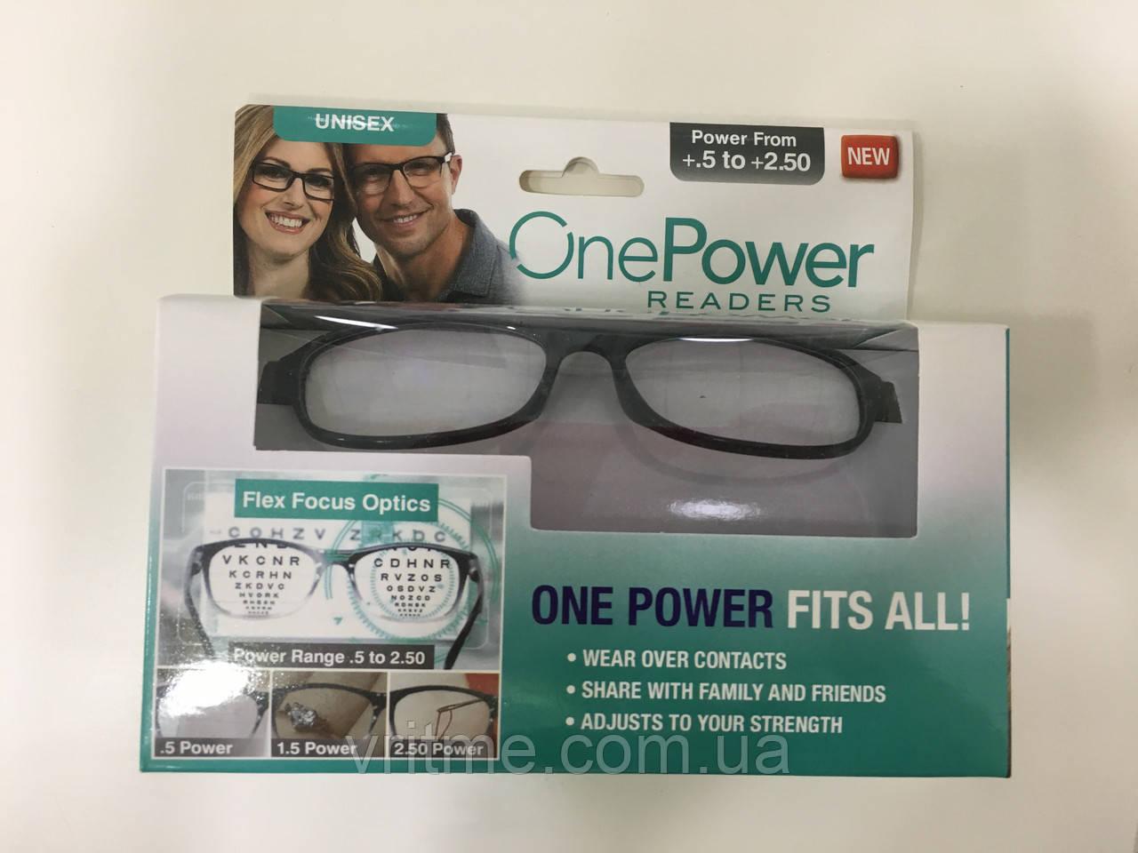 Універсальні окуляри для читання One Power Readers від +0,5 до +2,5 діоптрій