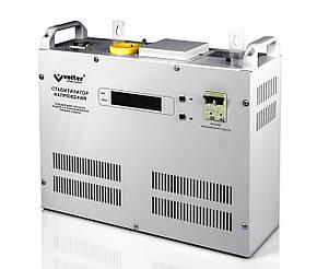 Електронний симісторний стабілізатор напруги Volter-4 птсш, фото 2