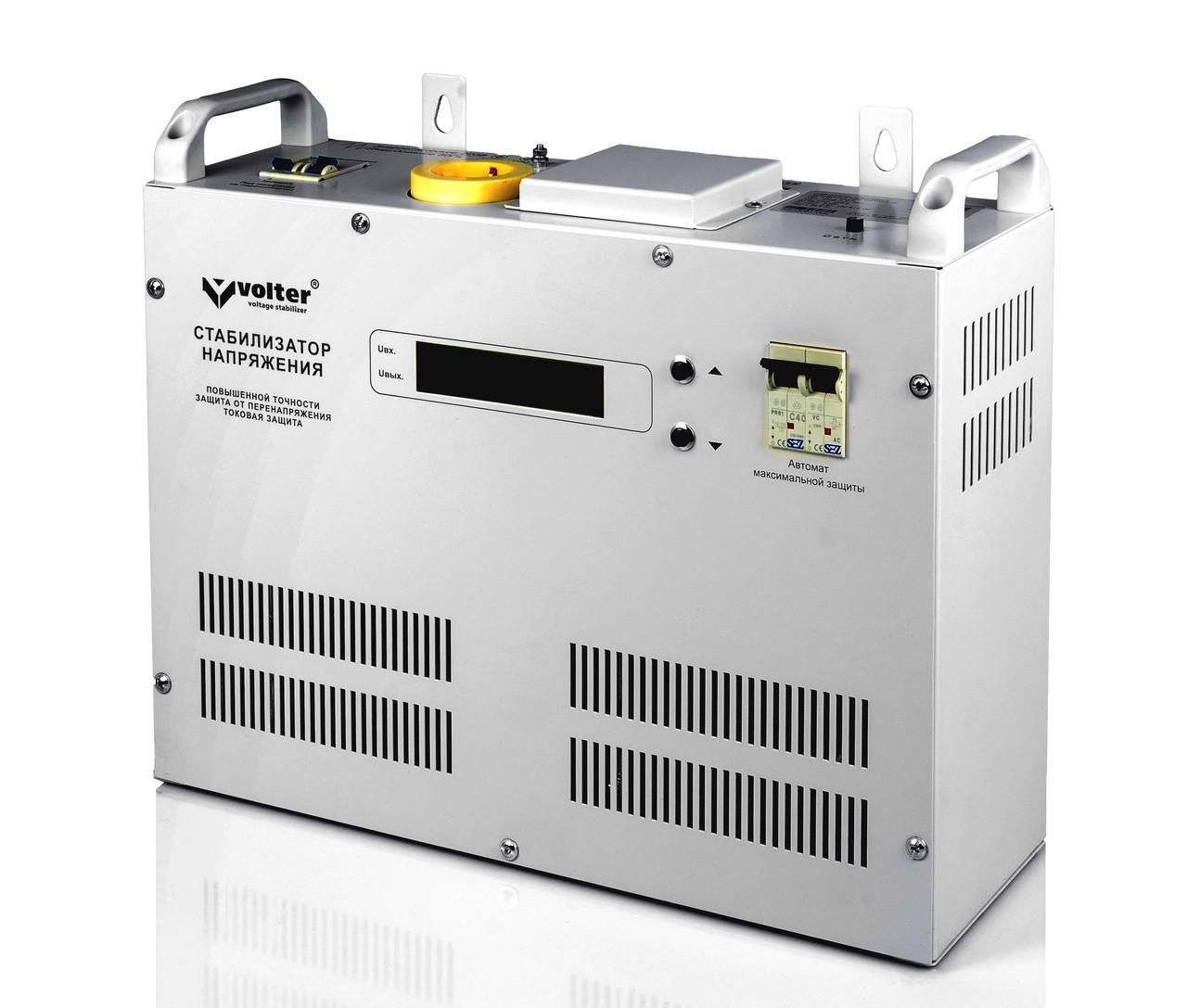 Электронный стабилизатор напряжения симисторный тип Volter-9 у микропроцессорное управление