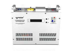 Электронный стабилизатор напряжения симисторный тип Volter-9 у микропроцессорное управление, фото 2