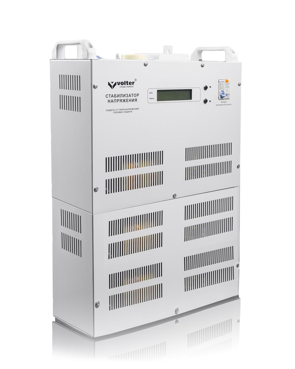 Трехфазный симисторный стабилизатор напряжения Volter-18 птш