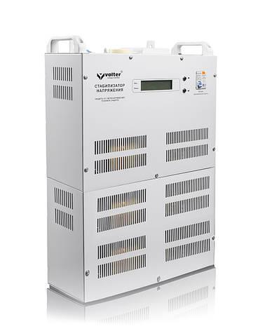 Трехфазный симисторный стабилизатор напряжения Volter-18 птш, фото 2