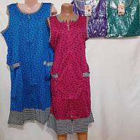 Женский халат трикотаж Батал S-144, фото 1